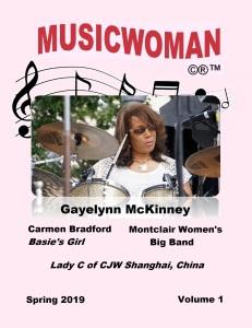 Gayelynn_McKinney Cover